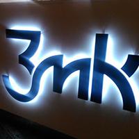 logo podświetlane